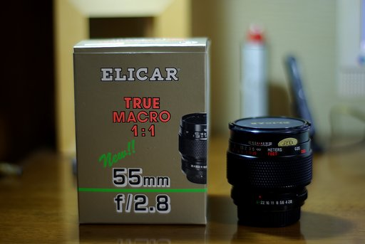 Elicar V-HQ 55mm f2.8 MC