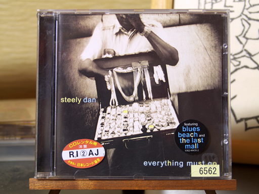 Steely Dan 「Everything Must Go」